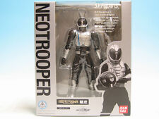 S.H.Figuarts Kamen Rider Kabuto Neo Trooper Action Figure Bandai