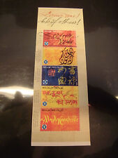 Belgien 4257-4261 aus Jahrgang 2012 postfrisch Markenheftchen MH Kalligraphie