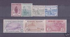 """FRANCE STAMP N° 148/154 """" ORPHELINS 7 TIMBRES 1917 """" NEUFS xx LUXE VALEUR:3650€"""