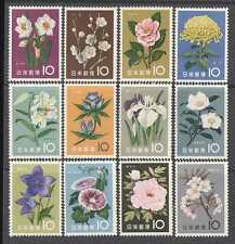 Japan 1961 Flowers/Plants/Nature/Flora 12v set (n23923)