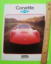 1979 CHEVROLET CORVETTE DLX COLOR POSTER BROCHURE Ken Dallison Artwork Nr-MINT