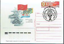 Sowjetunion Sonder-GS X. Kongress DOSAAF Militärorganisation f Jugend 1982 EtgSt