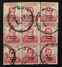 Philippines stamp Block of 9 used hinged