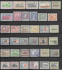 Guatemala Collection 1920-1940's