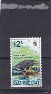 ST VINCENT GRENADINES DOUBLE OVERPRINT 1974 BLACK HAWK 12c SG.11a MNH