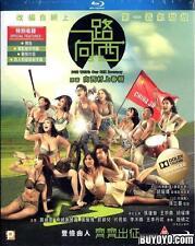 Due West Our Sex Journey Blu Ray 2D Daniella Wang Li Kizaki Jessica NEW R0
