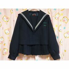 ^_^Japanese SchoolGirl Uniform Winter. Excellent~. School Name Attached! EB49志免