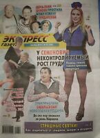 Express,  Anna Semenovich, Celine Dion, Nicole Scherzinger