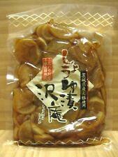 Takuan, Pickled Japanese Radish 150g, Soy Sauce Taste Pickled Daikon, Tsukemono