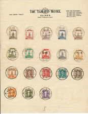 CHINA Mandschukuo Manchuria Mi.Nr. 1-18 O auf Faltblatt / Used
