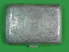 Antique Imperial Russian Russia German British Sterling Silver Cigarette Case