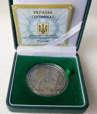 Ukraine Silver 2012 Folk Crafts GUTNYK Glassblower 1 Oz coin Folk Crafts 10 UAH