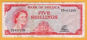 Jamaica 5 Shillings VF 1960 (1964) P-51Aa ES Prefix Queen Elizabeth II Banknote