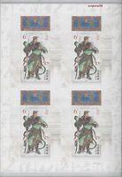 China 2011-23  SILK UNCUT Mini S/S God of Guan Di Legends stamp 關帝