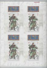 China 2011-23  SILK UNCUT Mini S/S God of Guan Di Legends stamps 關帝