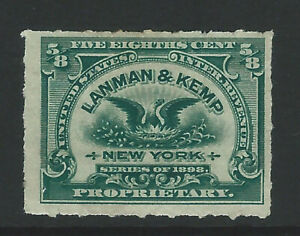 Bigjake: RS287r, 5/8 cent Lanman & Kemp - Match & Medicine