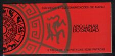 Macao 1988 Year of the Dragon booklet Sc# 560a NH