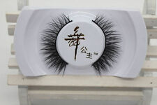 Black Luxurious 100% Real Mink Long Natural Thick Eye Lashes False Eyelashes A