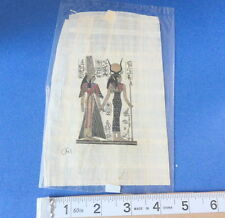 Museum Replica - Egyptian Scene on Papyrus -