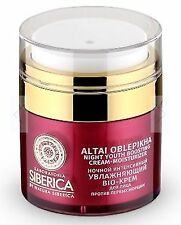 Lab Natura Siberica Night moisturing face bio cream for first wrinkles, 50ml