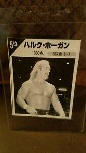 Rare Hulk Hogan Early 80's JAPAN Wrestling Card vs. Antonio Inoki HTF Nice shape