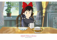 Kiki's Delivery Service No.108-414 Enjoy Your Meal--108p Puzzle