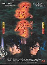 THE STORM RIDERS (DVD) Hong Kong Import w/ English Subs