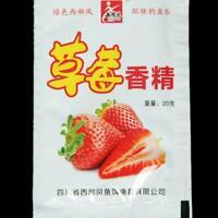 20g Strawberry Flavor Additive Carp Fishing Fishing Bait Scent Making BEST E5L4