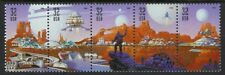 USA - MNH Strip of 5 Stamps - 32c  Space Discovery - 1998...........D 816