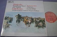 ASD 2490 TCHAIKOVSKY Symphony 2 SVETLANOV USSR SO Melodiya NEAR MINT