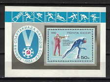 RUSSIA,USSR:1982 SC#5022 S/S MH 5th National Athletic Meet.