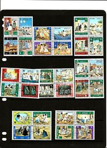 KUWAIT (Z179) 1977 SG694-725 GAMES FULL SET OF 32 X 4 BLOCKS OF FINE USED