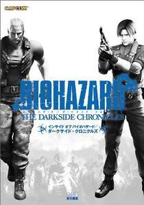 Inside of Resident Evil The Darkside Chronicles analytics illustration art book
