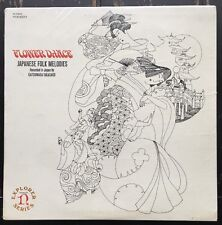 Flower Dance Japanese Folk Melodies LP Explorer Series H-72020 NEW SEALED