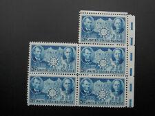 Us, S#906, China, 5 Stemps, 1942, Unused