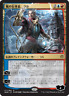 Japanese MTG - Ral, Storm Conduit (ALTERNATE ART) - NM War of the Spark