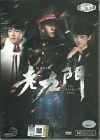 THE MYSTIC NINE - COMPLETE CHINESE TV SERIES DVD BOX SET ( 1-48 EPS)