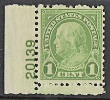 USA - POSTAGE 1c GREEN ' FRANKLIN ' MNH - ROUGH PERFS - NUMBERED SELVAGE