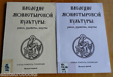 Russian monasteries art craft Institute of Art History Publications In Russian