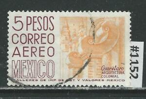 #1152 MEXICO Sc#C296 Used Air Mail