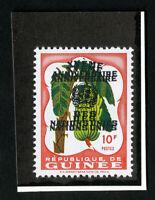Guinea Stamps # 209 NH Double Overprint Error