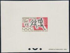 TCHAD Olimpics of Tokio 1964, essais de couleur BF / color trial block MNH -F560