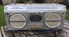 Vintage Sharp GF-6464 Boombox Ghetto Blaster Radio