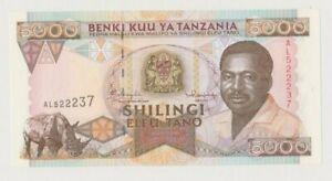 TANZANIA  P 28  RHINOCEROS  5.000 SHILINGI  1995 GIRAFFE   UNC