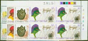 Zambia 1983 Commonwealth  day set of 4 SG379-382 V.F MNH Corner Blocks of 4
