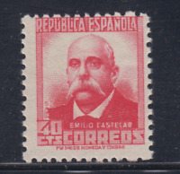 ESPAÑA (1936) NUEVO SIN FIJASELLOS MNH SPAIN -EDIFIL 736 (40 cts) - LOTE 4
