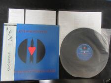 Love & Rockets Seventh Dream of Japan Promo Vinyl LP OBI Bauhaus Daniel Ash Goth