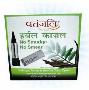 Patanjali Kajal (Eyeliner) Sticks No Smudge 3g