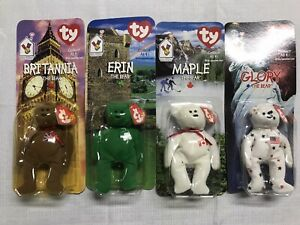 TY Beanie Babies-retired-McDonalds 1999 Full Set Of 4 Bears