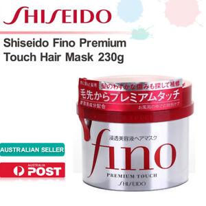 Shiseido Fino Premium Touch Hair Mask Hair Treatment Hair Care 230g 资生堂高浸透修护发膜